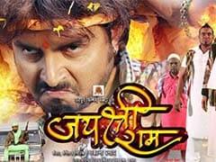 पाकिस्तान में गूंजेगा 'जयश्रीराम', पहली बार फिल्म में उठेगा ट्रिपल तलाक का मुद्दा