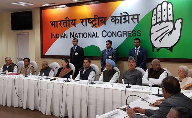 rahul gandhi first cwc meeting