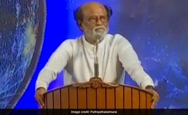 राजनीति में रजनीकांत : नई पार्टी बनाने का किया ऐलान, कहा- कायर नहीं हूं पीछे नहीं हटूंगा