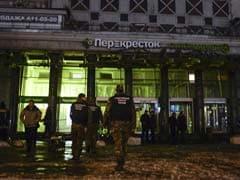 10 Injured In Saint Petersburg Supermarket Bombing