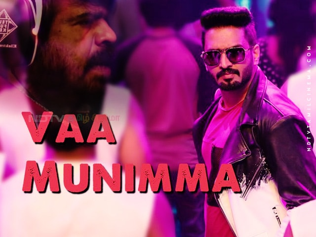 Vaa Munimma Song Teaser