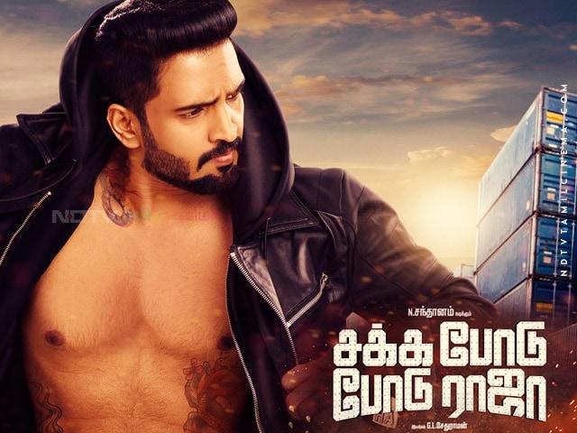 சக்க போடு போடு ராஜா திரைப்பட விமர்சனம் - Sakka Podu Podu Raja Movie Review