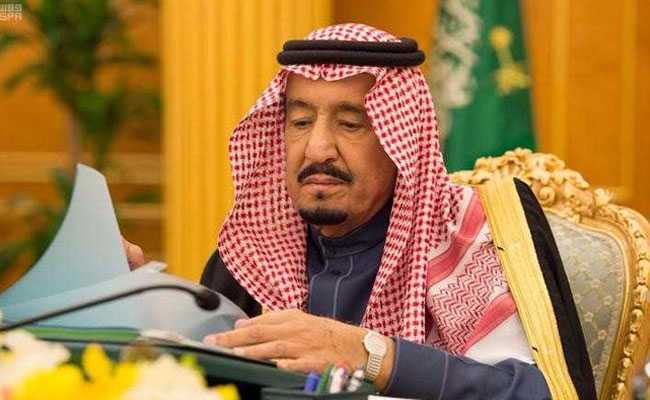 After Son's Israel Comments, Saudi King Reiterates Support For Palestine