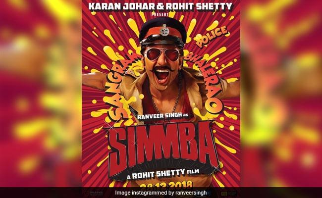 Simmba First Look: 'सिंघम' से किया अजय देवगन को सुपरहिट, अब बारी रणवीर सिंह की