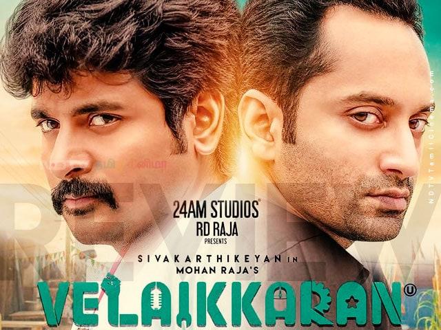வேலைக்காரன் திரைப்பட விமர்சனம் - Velaikkaran Movie Review