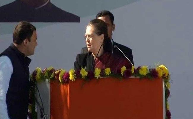 कांग्रेस अध्यक्ष के तौर पर सोनिया गांधी की ये आखिरी 10 बातें जिनके आगे राहुल गांधी का भाषण रहा फीका