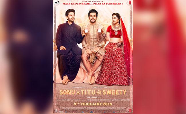 'प्यार का पंचनामा' की सीक्वल फिल्म 'सोनू के टीटू की स्वीटी' का First Look रिलीज, लव ट्रैंगल का तड़का