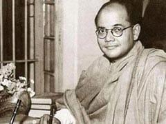 आजाद हिंद सरकार की 75वीं वर्षगांठ: जब सुभाष चंद्र बोस की 1 लाख रुपये के नोट पर छपी थी तस्वीर