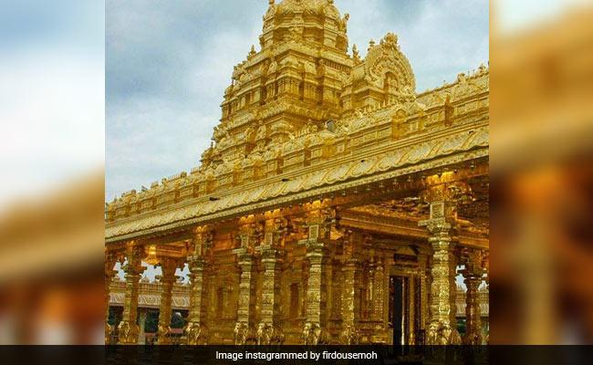 15 हजार किलो सोने से बना है ये मंदिर, रोज़ाना दर्शन करते हैं लाखों भक्त