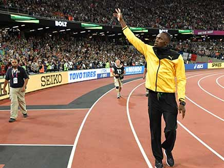 Usain Bolt To Attend Commonwealth Games - As A Spectator