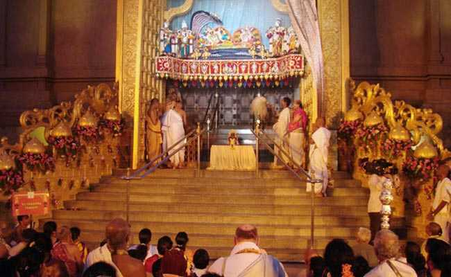 Vaikunta Ekadashi Festival Celebrated With Religious Fervour