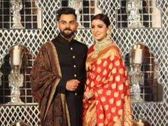 #VirushkaReception: विराट-अनुष्का की शादी के रिस्पेशन पर Twitter पर यूं चल रहा है मजाक