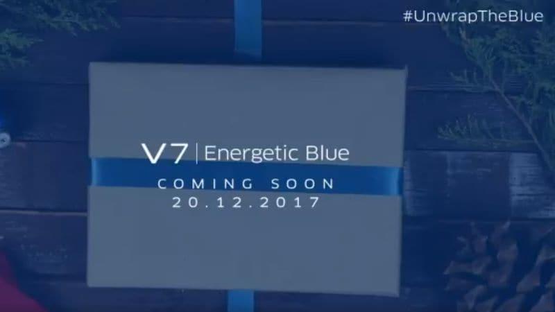 Vivo V7 आने वाला है नए रंग में, 20 दिसंबर को होगा भारत में लॉन्च