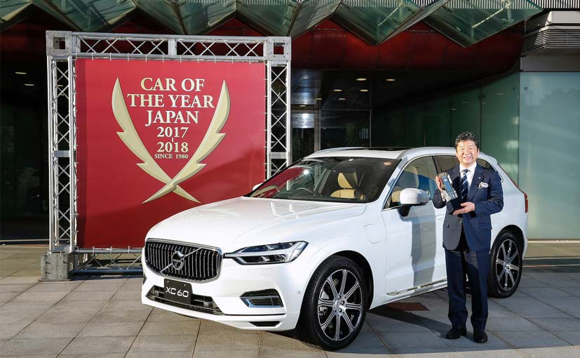 Volvo XC60 Is Japan's Car Of The Year