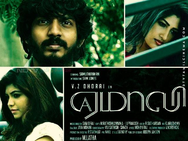 ஏமாலி திரைப்பட விமர்சனம் - Yemaali Movie Review