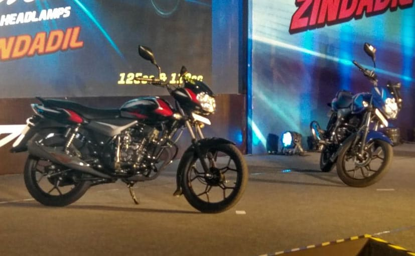 2018 Bajaj Discover 110 And 125 Launched In India; Priced From ₹ 50,176