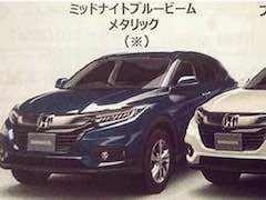 2018 Honda HR-V Facelift Leaked Ahead Of Debut