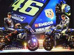 2018 Yamaha YZF-M1 Revealed; Vinales Gets A Two-Year Contract Extension