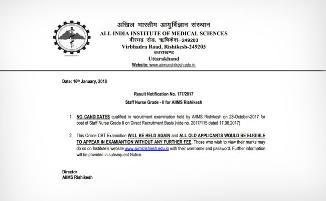 aiims rishikesh results notificatio, aiims rishikesh staff nurse result, rishikesh aiims, aiims rishikesh, www.aiimsrishikesh.edu.in, aiims rishikesh result