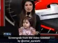 पाकिस्तान में 8 साल की बच्ची के साथ रेप, गुस्से में एंकर ने LIVE टीवी में बिठाया खुद की बेटी को