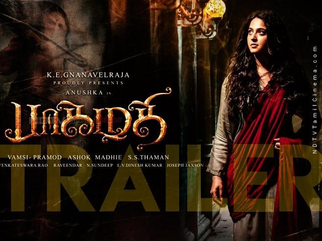 Bhaagamathie Movie Trailer