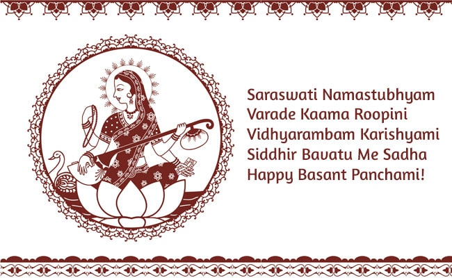 basant panchami wishes