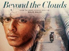 शाहिद कपूर के भाई ईशान की फिल्म 'बियोन्ड द क्लाउड्स' को मिली नई रिलीज डेट, देखें Trailer