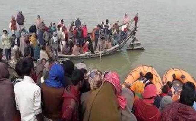 नये साल पर पिकनिक मनाने जा रहे बच्चों से भरी नाव नदी में पलटी, 3 की मौत