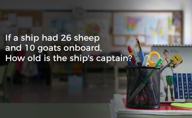 पांचवीं की मैथ्स के इस सवाल ने कर दी है बड़े-बड़ों की छुट्टी, क्या आपको पता है इसका जवाब?