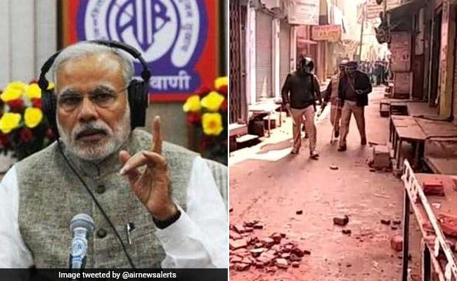 मन की बात में बोले PM मोदी, अब नारी नेतृत्व कर रही है, कासगंज हिंसा में अब तक 80 लोग गिरफ्तार, पढ़ें दिन भर की 5 बड़ी खबरें