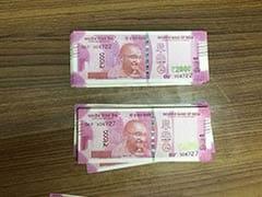 पुरानी दिल्ली रेलवे स्टेशन से जाली नोट की बड़ी खेप बरामद, सामने आईं चौंकाने वाली जानकारियां