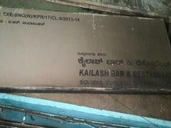 बेंगलुरु : बार में लगी आग से अंदर सो रहे 5 कर्मचारियों की मौत