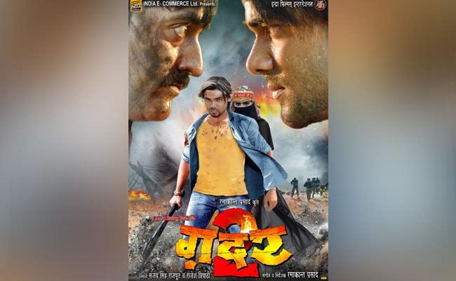'पद्मावत' के बाद अब 'गदर-2' पर सेंसर की मार, 26 जनवरी को रिलीज नहीं हो पाएगी फिल्म