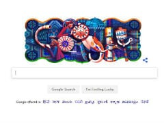 India's 69th Republic Day Celebrated By Google Doodle