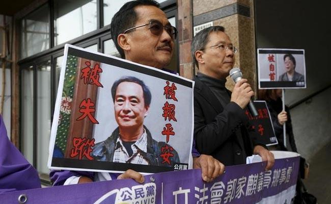 US 'Deeply Concerned' Over China Detention Of Swede