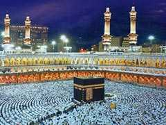 "Haj Subsidy Scrapped, Twitter Says, ""Wonderful News"""