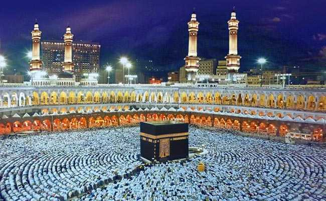 Haj Subsidy Scrapped, Twitter Says, 'Wonderful News'