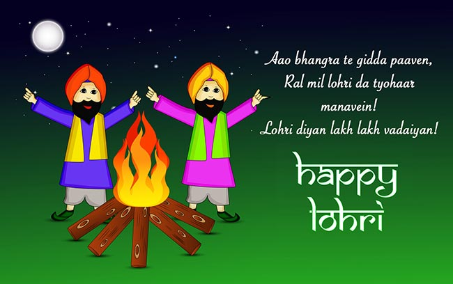 happy lohri 2018
