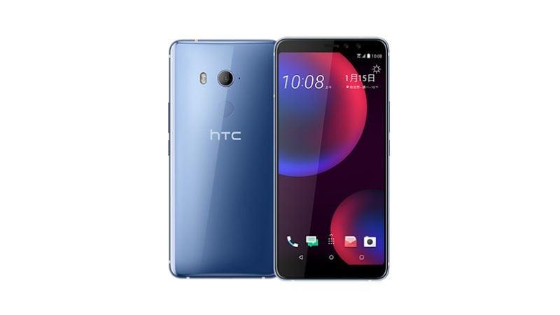 HTC U11 EYEs लॉन्च, जानें सारे स्पेसिफिकेशन