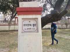 देश के इस प्रसिद्ध शहर में लगा 'जनतंत्र वृक्ष' 69 साल का हुआ