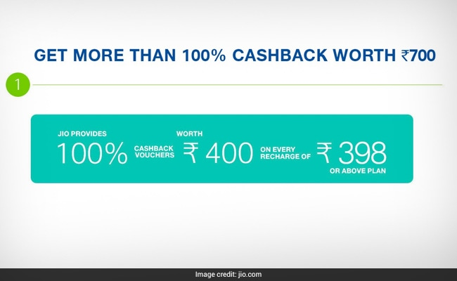 jio more than 100 per cent cashback offer