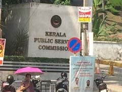 Kerala Administrative Service Exam To Be Held Online; PSC To Release Notification Soon