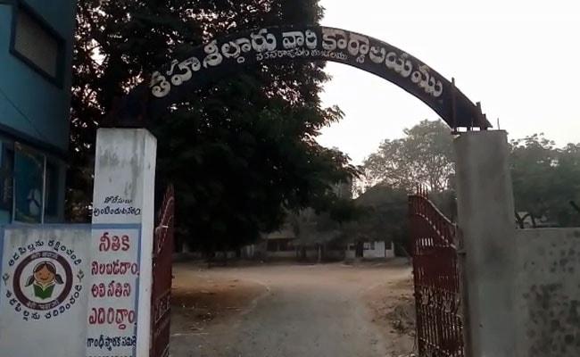 Man Allegedly Tries To Sell Kidney With Fake Aadhaar In Andhra Pradesh