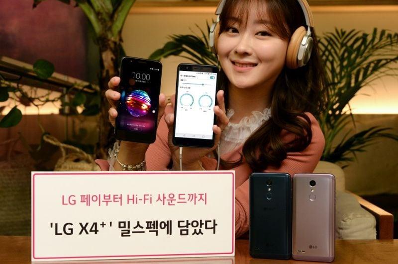 LG X4+ लॉन्च, मिलिट्री स्तर की मजबूती के साथ आता है यह फोन