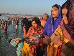 Paush Purnima 2019: आज है पौष पूर्णिमा जानिए पूजा विधि, शुभ मुहूर्त और स्नान व दान का महत्व