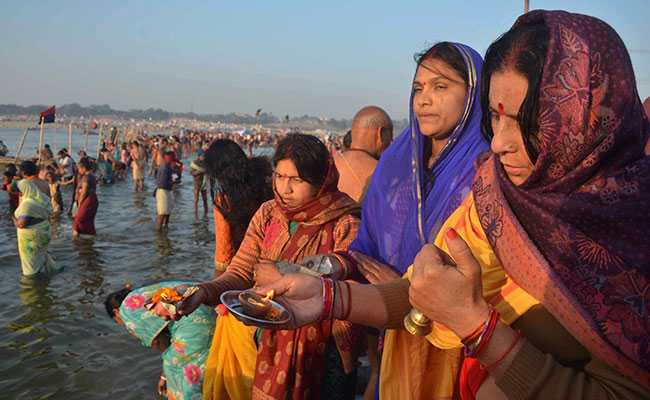 Maghi Purnima Celebrated In Allahabad