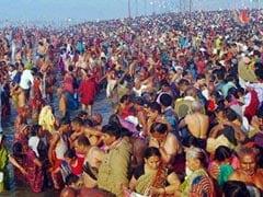 Makar Sankranti 2020: आज है मकर संक्रांति, जानिए शुभ मुहूर्त, पूजा विधि और महत्व