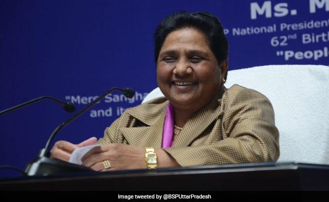 लोकसभा चुनाव 2019 : बीजेपी को हराने के लिए मायावती आज ले सकती हैं एक बड़ा राजनीतिक फैसला
