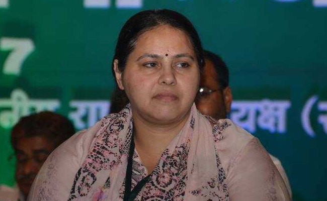 Second Chargesheet Against Lalu Yadav's Daughter, Misa Bharti In Money Laundering Case