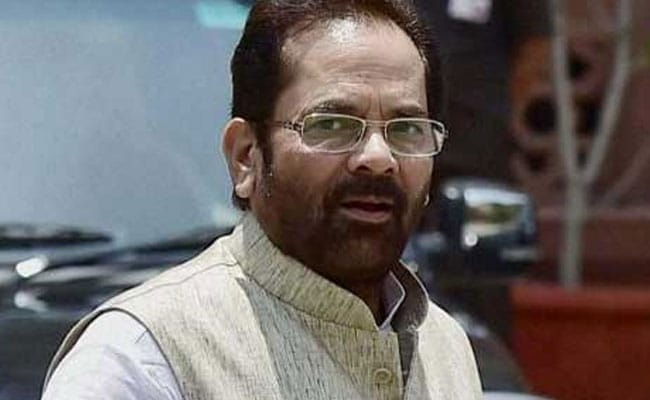 'Expecting 30-35% From Minorities Will Vote For BJP In 2019': Minister